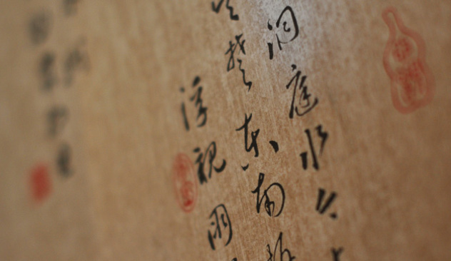 hongfu_009.JPG
