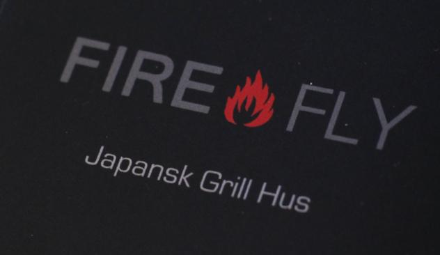 firefly_010.JPG
